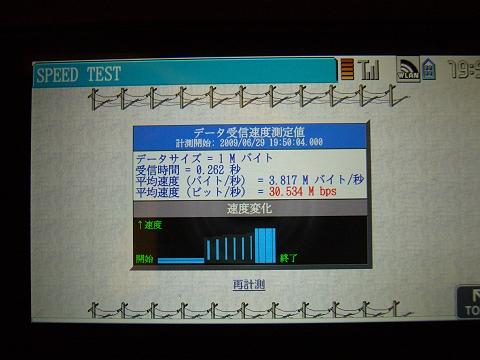 P1020386-s.JPG