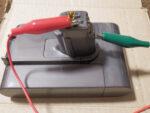 ダイソンのバッテリーを無理矢理充電する