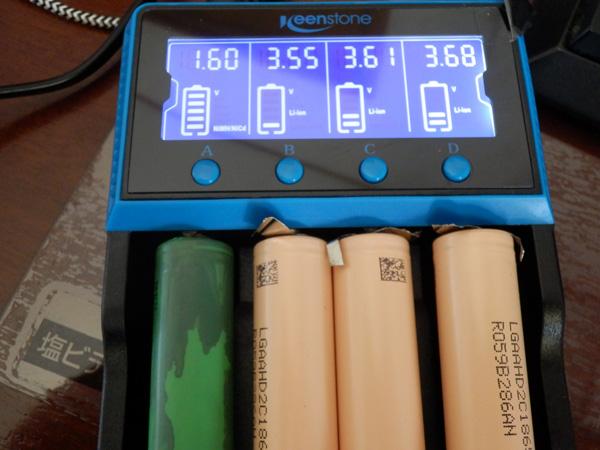Li-ionバッテリー充電器(2)