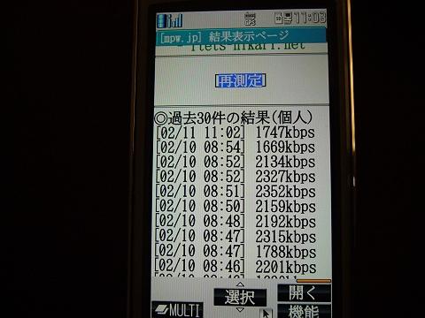 0902111109_480x360.jpg