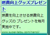 0910111217_172x122.jpg