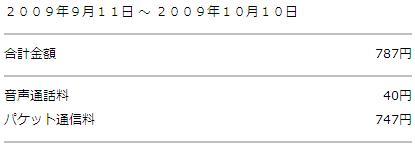 0910141302_415x153.jpg