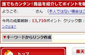 1004111200_297x192.jpg