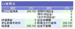 1004111502_303x119.jpg