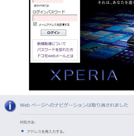 1004151101_522x531.jpg