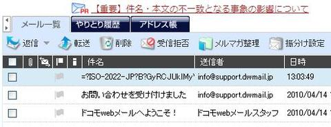 1004171304_494x190.jpg