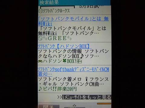 1005151603_683x512.JPG