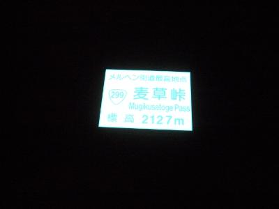 1108301103_400x300.JPG
