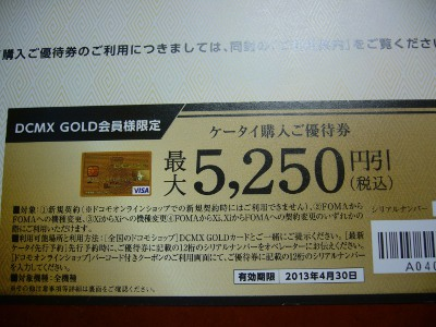 1206071202_400x300.JPG