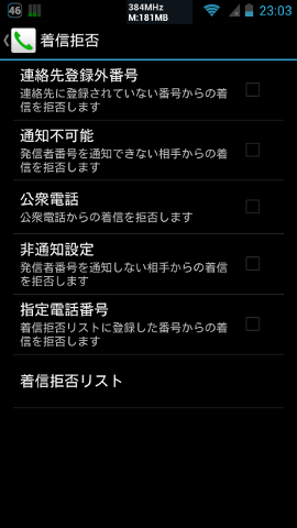 1306071302_270x480.png