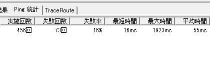 1410221204_420x147.jpg