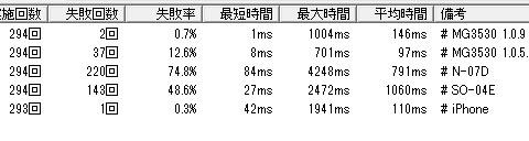 1501111105_480x128.jpg