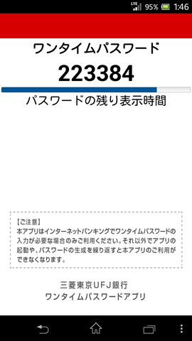 1505031102_270x480.png