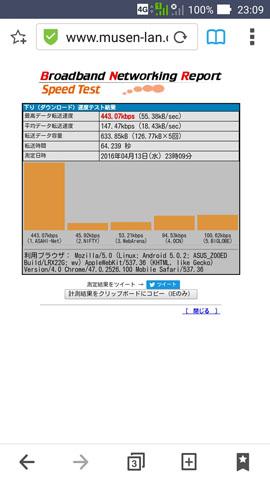 1604151302_270x480.jpg