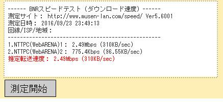1609241100_437x201.jpg