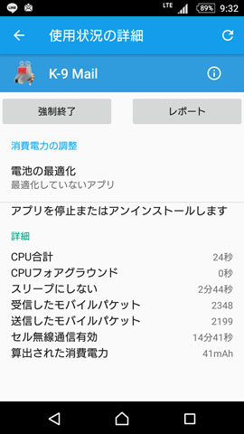 1611081204_270x480.jpg