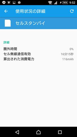 1611091102_270x480.jpg