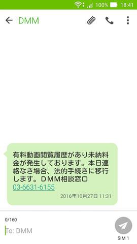 1611101303_270x480.jpg