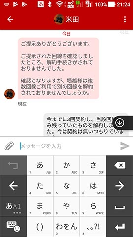 1906231204_270x480.jpg