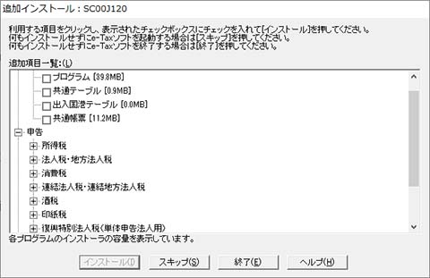2001191200_480x311.jpg