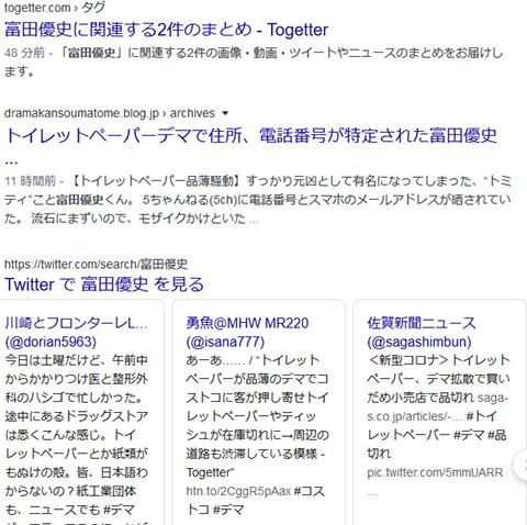 2003011200_480x478.jpg